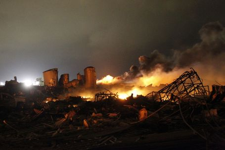 Federal safety panel claims ATF blocking probe into Texas plant blast | News You Can Use - NO PINKSLIME | Scoop.it
