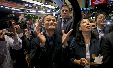 Careless talk over Alibaba flotation costs Royal Bank of Canada $2.5m | Community | Scoop.it