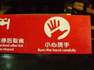 10 Funny Foreign Signs with Hilariously Bad Translations | Reader's Digest | Multilíngues | Scoop.it