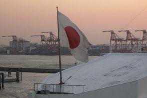 La France toujours prête à aider le Japon | L'UsineNouvelle.com | Japon : séisme, tsunami & conséquences | Scoop.it