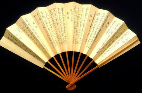 Japanese Dance Fan Mai Ogi Hand Fan Mustard Yellow Color Kyougen Koutai Noh Comedy Dialogue Text F119   Etsy Today   Scoop.it