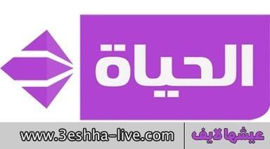مشاهدة قناة الحياة 2 البنفسجى بث مباشر Alhayat 2 Channel Live Stream | عيشها لايف | 3eshha live | Scoop.it