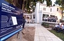 Εγκαινιάστηκε η Νέα Δημοτική Βιβλιοθήκη Λουτρακίου και η Έκθεση Αρχιτεκτονικής | Greek Libraries in a New World | Scoop.it