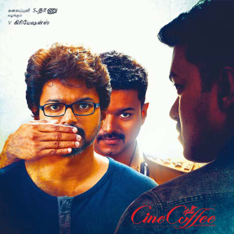 Vijay In All Movie Song Download - MP3 Download