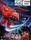 6 Süper Kahraman izle | 720p full izle | Scoop.it