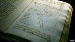 Bibliotecas do Vaticano e de Oxford vão ter partes do acervo disponibilizadas na internet | O Cusmano | Scoop.it