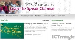 CCTV Learn Chinese | ICTmagic | Scoop.it
