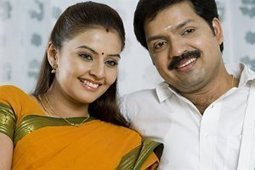 Malayalam Matrimony Kerala - Thiruvananthapuram - free classified ads   Marriage Tips   Scoop.it