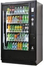 VENDO G-DRINK DR9 | Sensation Café | Distributeur automatique de café | Scoop.it