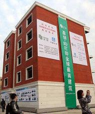 Construyen el primer edificio de cinco pisos con una impresora 3D | Music, Videos, Colours, Natural Health | Scoop.it