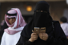 New media technology reshapes Saudi political culture - Al-Monitor   The New Global Open Public Sphere   Scoop.it
