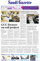 Saudi Gazette - Aviation to create 1 trillion jobs by 2026, say experts   Aviation   Scoop.it
