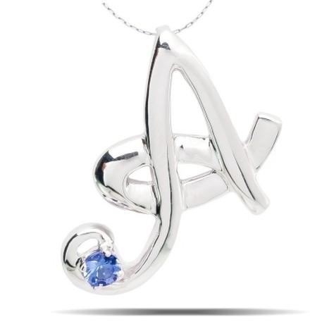 Blue round shape tanzanite silver pendant | Etanzanite Shop | Scoop.it