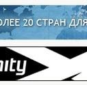 "New private Exploit-Kit ""Infinity"" available on the underground | #Security #InfoSec #CyberSecurity #Sécurité #CyberSécurité #CyberDefence & #DevOps #DevSecOps | Scoop.it"