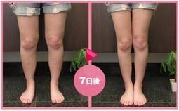ふくらはぎ痩せの方法 簡単脚痩せマッサージ | mirimiri | Scoop.it
