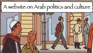 SCAF, parliament and the nextconstitution | Égypt-actus | Scoop.it