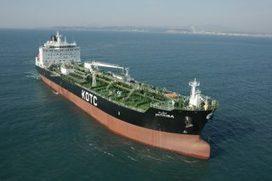 KOTC Looking to Order Eight New Vessels   Marine Innovation   Scoop.it