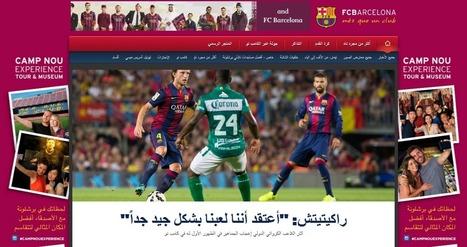 Forte presença na web vira fonte de receita para o FC Barcelona | Marketing Esportivo | Social Media Sports Marketing | Scoop.it