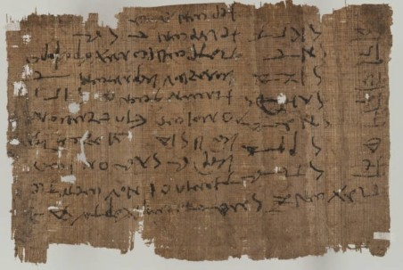 Collection of Papyri Groninganae (digital collection) | Égypt-actus | Scoop.it