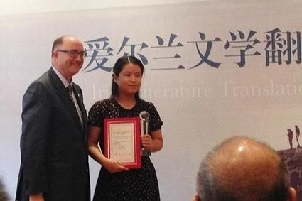 Bai Li Wins Irish Literature Translation Prize 2015 - Yibada (English Edition) | The Irish Literary Times | Scoop.it