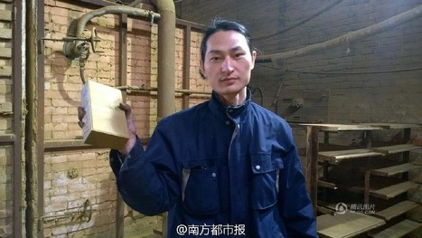 Chinese artist creates a brick from Beijing's smog that he vacuumed | Grade 5 Energy Unit | Scoop.it