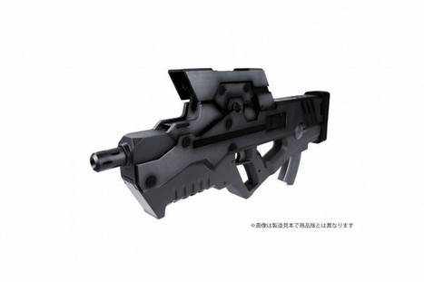 "Laylax Produces ""Ghost in the Shell"" Airsoft Rifles 