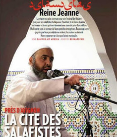 Un tribunal islamique à Avignon et des cours de coran dans une salle municipale (Paris Match | Pour une démocratie collaborative | Scoop.it