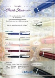 Sailor Lecooule Power Stone Fountain Pens | Writing instruments | Scoop.it