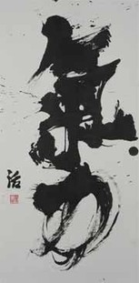 """""""Japanese Contemporary Arts"""". Más de 200 obras en tres salas de ... - InfoENPUNTO   Arte y Fotografía   Scoop.it"""