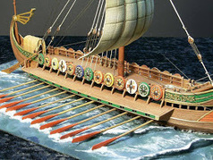 Navegación romana   Roman Technology   Scoop.it