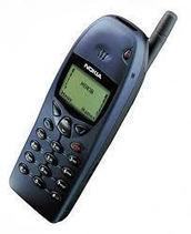 Top 5 Most Iconic Nokia Cellphones - PentaGist | About the World | Scoop.it