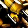 Oenologie & Viticulture