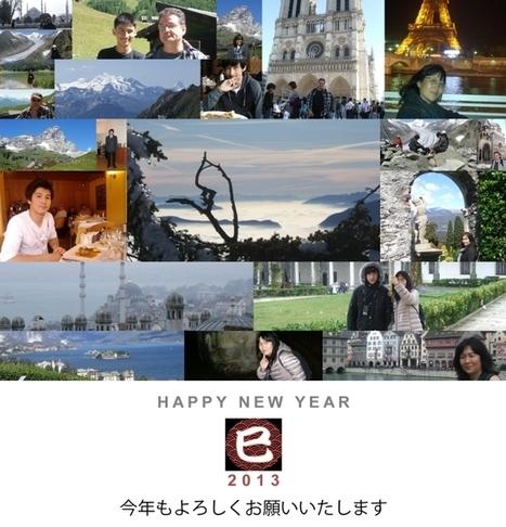 Bonne année 2013! Happy new Year! | Stéphane Métral | TIC, FLE & Fun | Scoop.it