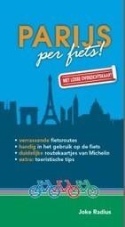 Parijs per fiets | Parijsmagazine | Parijs | Scoop.it