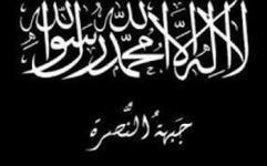 Rebel Capabilities and the Damascus Chemical Attacks   Saif al Islam   Scoop.it