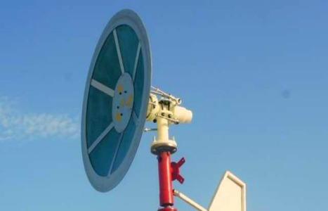 La startup tunisienne Saphon Energy finaliste au prix de l'innovation pour l'Afrique avec son éolienne sans pale | Autres Vérités | Scoop.it