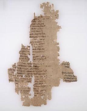 Palladas and the New Papyrus - UCL   Classics Today   Scoop.it