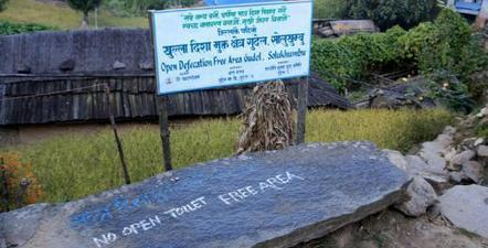 Villagers Embrace Toilets as Government Seeks to Declare Nepal Free of Open Defecation by 2017 | Global Press Institute | Water & Energy for all | Scoop.it