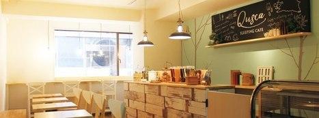 Le sleeping café exclusivement féminin à Tokyo | East Side Story | Food sucré, salé | Scoop.it