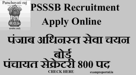 PSSSB recruitment 2016-17, 800 Panchayat Secretary post apply online - Exam Pre protal - एग्जाम  प्री पोर्टल | Voyage Inde Autrement | Scoop.it