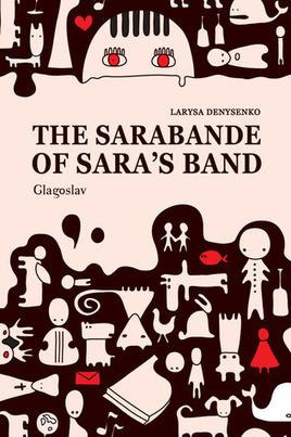 Editor's Pick: The Sarabande of Sara's Band   World Literature Today   World Literature Forum   Scoop.it