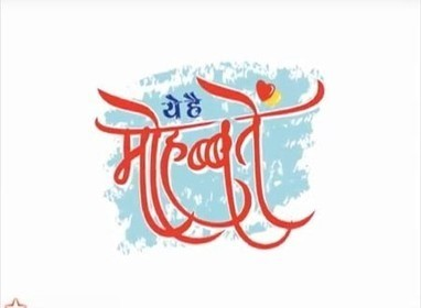 Yeh Hai Mohabbatein Serial Wiki | Star Cast | Timing on Star Plus | Entertainments | Scoop.it