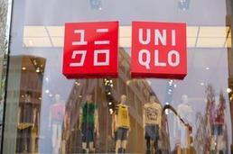 Hot global fashion retailer Uniqlo will make its Colorado debut (Slideshow) - Denver Business Journal | CLOVER ENTERPRISES ''THE ENTERTAINMENT OF CHOICE'' | Scoop.it
