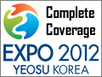 MeetGreen Releases 2011 Corporate Report, Achieves ISO 20121 Certification - Exhibitor News Network (ENN) | Be the change | Scoop.it
