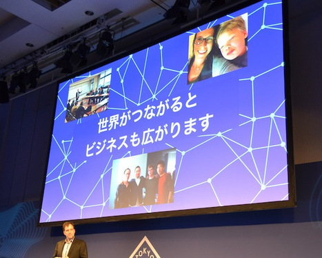 【fMC Tokyo 2012レポート】Facebookが目指すマーケティングの本質とは?(1) | Market research | Scoop.it