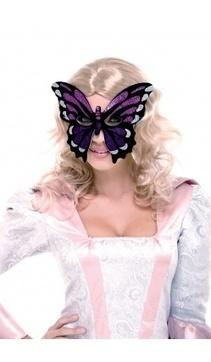 Trouver un déguisement vénitien pour le carnaval de Venise   Deguisement-de-fete.com   Deguisement carnaval   Scoop.it
