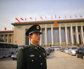 Is China Really the 80th-Most-Corrupt Country on Earth?   Chinese Cyber Code Conflict   Scoop.it