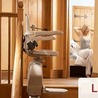 Stairlift| High Quality Products, Trusted Manufactures | buystairlifts