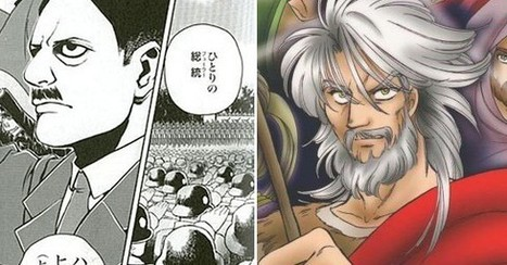 Israeli Ambassador to Japan Persuades 'Mein Kampf' Manga Publisher to Create Bible Adaptations | Anime News | Scoop.it