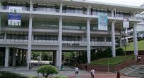 Education in Singapore [Blog] | Singapore Education [News] | Scoop.it